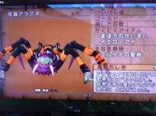 NARI--BLOG (ラララ★ラ~ラ♪ラ~・・・・)-クモ