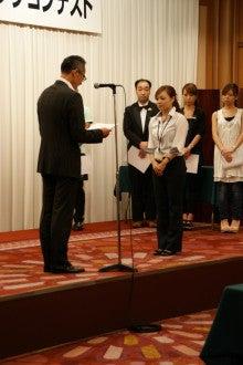 BENIYAスタッフのブログ-120824加藤さん