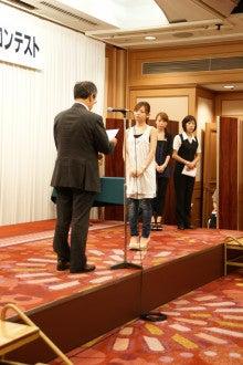 BENIYAスタッフのブログ-120824小沢さん