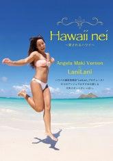 $Angela Maki's official blog Powered by Ameba