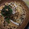 夕食☆イカとたらこのスパゲッティ ゴーヤの梅塩麹和え と☆つくれぽ200件!!!の画像