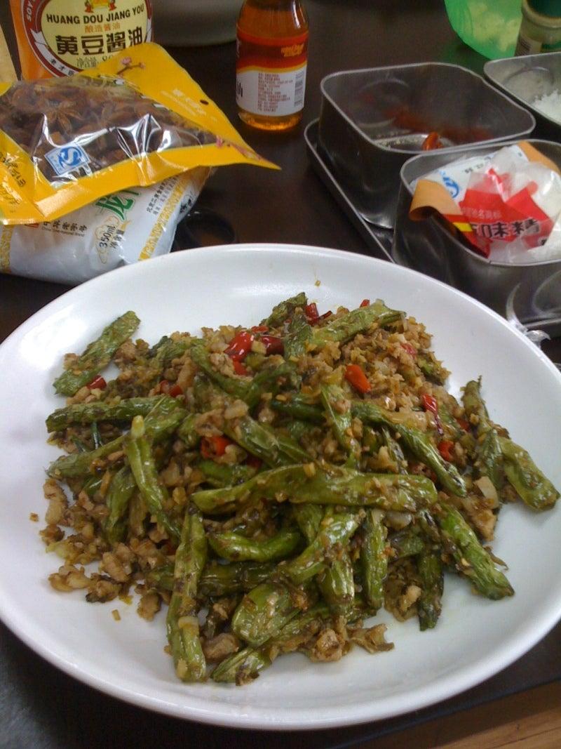 くららの北京ジャーナル四川料理/干bian(火に扁)豆角の作り方