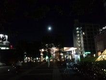 丸山圭子オフィシャルブログ「丸山圭子のそぞろ喋歩き」 Powered by アメブロ-CA3H01500001.jpg