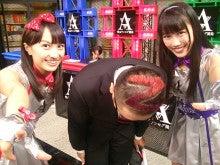 ももいろクローバーZ 百田夏菜子 オフィシャルブログ 「でこちゃん日記」 Powered by Ameba-IMG00011.jpg