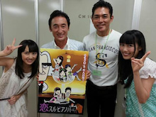 ももいろクローバーZ 百田夏菜子 オフィシャルブログ 「でこちゃん日記」 Powered by Ameba-rps20120831_012309_694.jpg