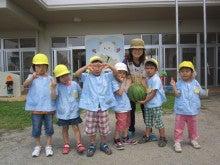 山梨県北杜市子育て支援課 スタッフブログ