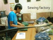 バリ雑貨santabali!santaiシスターズブログ!-バリ縫製工場~南国色の樹木染め~CUTI