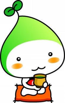 近所のチャバくん:おいしいお茶と盆栽が好き
