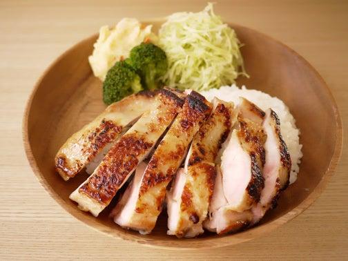 ひよこ食堂-アジアン風チキンプレート01