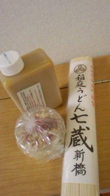 SEIKO NIIZUMA OFFICIAL BLOG Powered by Ameba-120629_215805.jpg