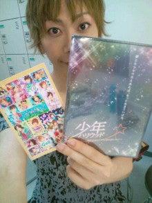 Kimeruオフィシャルブログ「Shining Days」Powered by Ameba-20120831204820.jpg