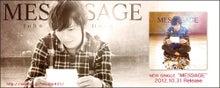 $すうさんの徒然日記☆Kim Jeong Hoon Love(^_^)v