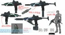 ファンタシースターシリーズ公式ブログ-arm02