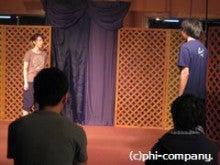 劇団ファイ・カンパニー 公式ブログ 「稽古場日誌」-IMG_6151