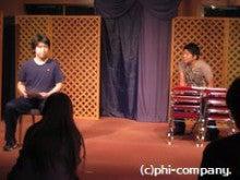 劇団ファイ・カンパニー 公式ブログ 「稽古場日誌」-IMG_6269