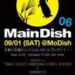 MainDish @…