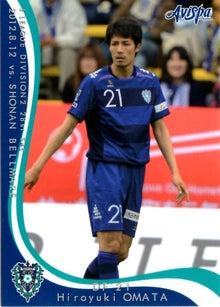 BELLCARDS-2012福岡マッチデー尾亦