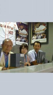 篠塚和典オフィシャルブログ 篠塚流真剣(心健)野球塾