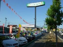 100円レンタカー岩沼バイパス店、本日オープン!! | 100円レンタカー ...