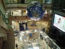 沖縄・愛でいっぱいの地球-20120826_100656.jpg