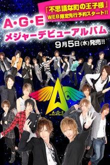 歌舞伎町ホストクラブ AAA:龍咲 豪の『☆豪ing My way☆』-1208_cd_mobile_1.jpg