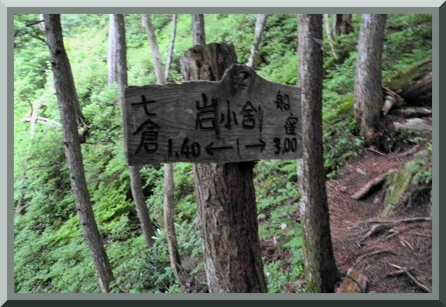 ロフトで綴る山と山スキー-0901_0624