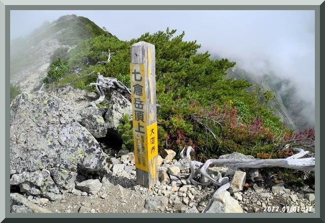 ロフトで綴る山と山スキー-0901_0917