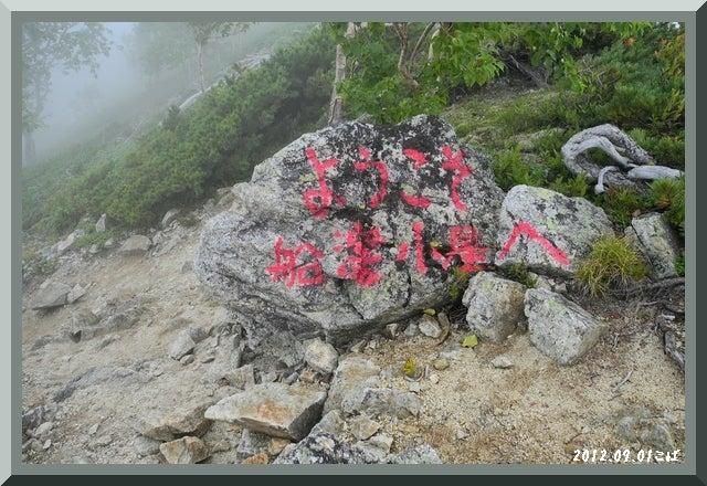 ロフトで綴る山と山スキー-0901_0830