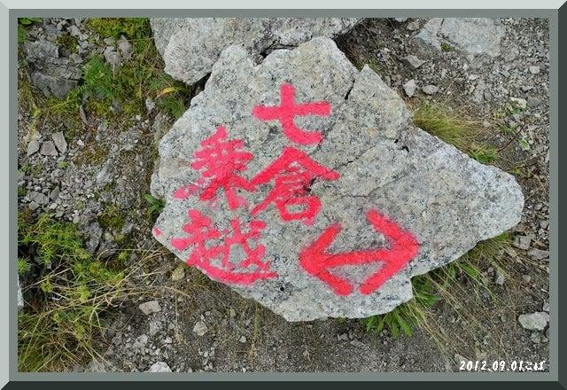 ロフトで綴る山と山スキー-0901_0952