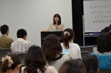 恋と仕事の心理学@カウンセリングサービス-くにさき講演2