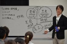 恋と仕事の心理学@カウンセリングサービス-秋葉講演2