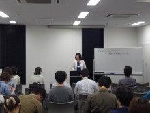 恋と仕事の心理学@カウンセリングサービス-那賀講演1