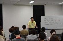 恋と仕事の心理学@カウンセリングサービス-根本講演1