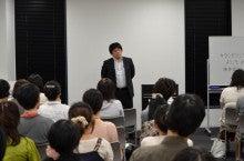 恋と仕事の心理学@カウンセリングサービス-浅野講演2