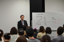 恋と仕事の心理学@カウンセリングサービス-池尾講演2