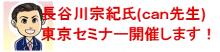 ドロップシッピング☆AKEの細腕繁盛記