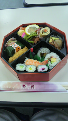BOA SORTE KAZUNOKO!-2012090212320000.jpg