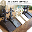 Iron door stopper アイアンドアストッパー LDS5044 DULTON (ダルトン) 全3色(Rusted/Antique bronze/Ivory)
