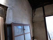 京町家を買って改修する男のblog-漆喰剥がし1