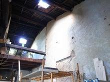 京町家を買って改修する男のblog-漆喰剥がし4