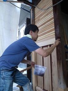 京町家を買って改修する男のblog-紅殻塗り2