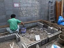 京町家を買って改修する男のblog-庭2