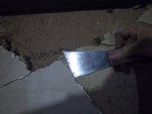 京町家を買って改修する男のblog-漆喰剥がし2