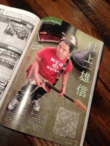 $「かかしのブログ」-kiji3