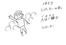 1857年 シパーヒーの乱   ダラックマの イラスト・ダジャレ暗記 ...