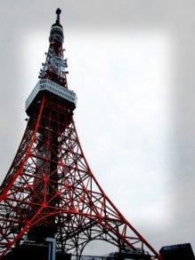 $新人編集者よっしーのもりもりな毎日-tower