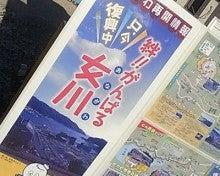 バリ雑貨santabali!santaiシスターズブログ!-石巻&女川7