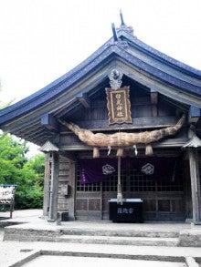 Suica割-2012無謀旅\白兎神社.JPG