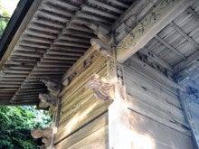 Suica割-2012無謀旅\倭文神社_鶏.JPG