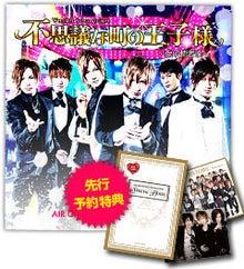 歌舞伎町ホストクラブ AAA:龍咲 豪の『☆豪ing My way☆』